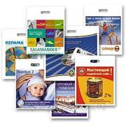 Пакеты ПВД с логотипом фото