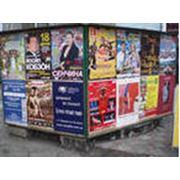 Расклейка афиш наружная реклама фото