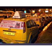 Реклама на такси фото