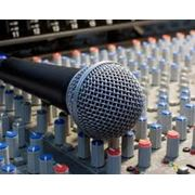 Радиовещание фото