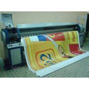 Изготовление рекламных материалов фото