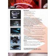 Разработка дизайна рекламы фото