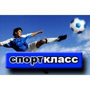 Изготовление логотипа фирмы