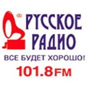 Реклама на Русском радио Ставрополь фото