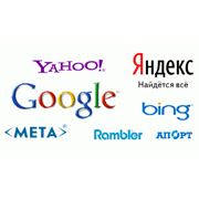 Продвижение сайта компании в поисковых системах Интернет фото