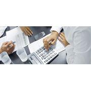 Оценка квалификации бухгалтера фото