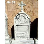 Памятник Мраморная крошка фото