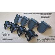Уголок упаковочный защитный пластиковый фото