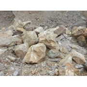 Глыба (100-300 кг) доломит (разноцветный). фото
