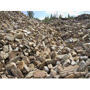Бутовый камень из осадочных пород песчанника фото