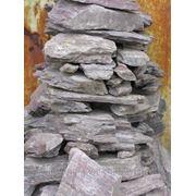Камень - сланец кварцованный 15-30 кг (Сиреневый) фото