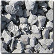 Бутовый камень М1400, Фр. 80-250 мм фото