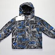 куртка Kalborn K 14-167A синий