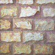 Известняк желто-розовый, плитка 5-сторонней обработки «Скала» фото