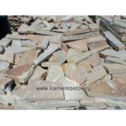 Обрезь камня 2-5 см (+-5мм) огалтованая бежево-коричневая фото