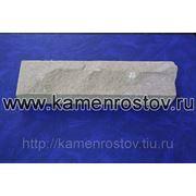 Плитка песчаник ГУНИБ ШУВАНИ (со сколом) фото