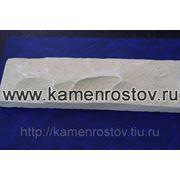 Плитка песчаник АХТИНСКИЙ (со сколом) фото