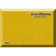 410 полимерный наполнитель GraniStone фото