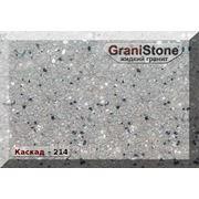 Каскад жидкий гранит GraniStone фото