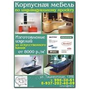 фото предложения ID 2526602
