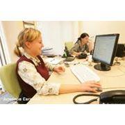 Подбор персонала для финансовых служб фото