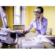 Трудоустройство к лучшим работодателям фото