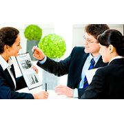 HR-консультации фото