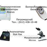 Лабораторное оборудование от Петромедснаб. Большой выбор фото