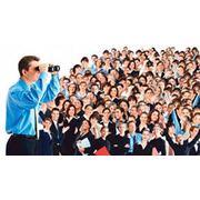 Прямой поиск кандидатов фото