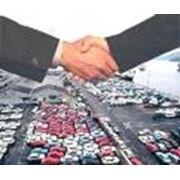 Добровольное автострахование гражданской ответственности (КАСКО) фото
