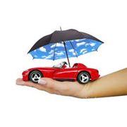 Добровольное страхование гражданской ответственности КАСКО фото