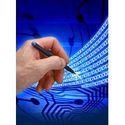 Разработка проектов монтажных работ по автоматизированным системам управления (АСУ) фото