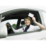 Страхование автомобиля и прицепа фото