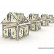 Срочный выкуп жилья в Таганроге за средства Компании фото