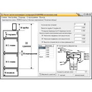 Программа GIDRV 3.093 Расчет систем вентиляции аспирации и естественной вентиляции фото
