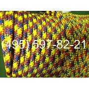 Веревка плетеная д10 фото