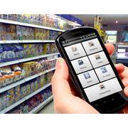 ОПТИМУМ Автоматизированная Система Управления Мобильной Торговлей (АСУМТ) фото