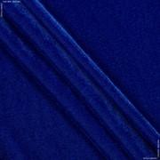 Ткань Велюр СТР (5588) №8 СИ/ЭЛЕКТР