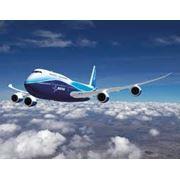 Закупки ремфонда авиационной техники фото