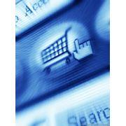 Обслуживание платежных систем фото