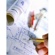 Проектирование объекта. фото