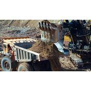 научные изыскания и разведка полезных ископаемых и минерального сырья фото