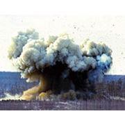 Взрывные работы фото