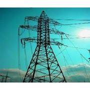 Расчет энергетических балансов предприятия фото