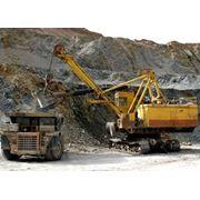 Технико-экономическое обоснование проведения геологоразведочных работ фото