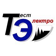 Научно-испытательный центр Тест-Электро фото