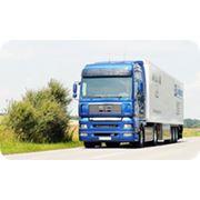 Лизинг грузовых автомобилей