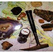 Работы геологоразведывательные фото