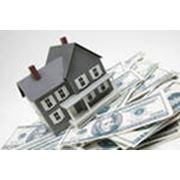 Финансирование недвижимости фото