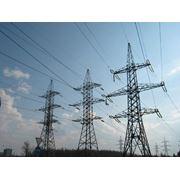 Реализация электроэнергии и мощности фото